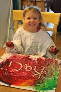 DAY CARE FINGER PAINT COOKING 011